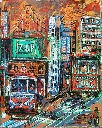 "Popi Cotrell reverse painting on glass ""San Francisco 7UP"""